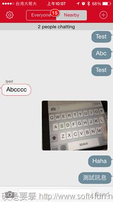 FireChat:沒網路也能聊天,30呎內暢通無阻(iOS) 2014-03-25-10.07.56