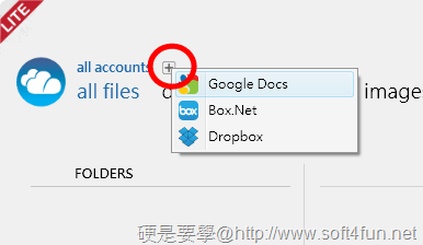 Joukuu:管理 Dropbox、Box.net、Google Docs 三大雲端服務裡的檔案,一套搞定 joukuu-02