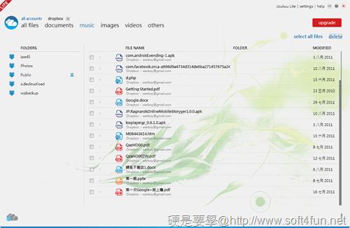 Joukuu:管理 Dropbox、Box.net、Google Docs 三大雲端服務裡的檔案,一套搞定 joukuu-06