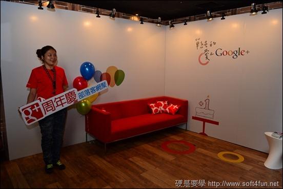 [活動報導] 盛大的 Google+周年慶部落客網聚活動 DSC_4110