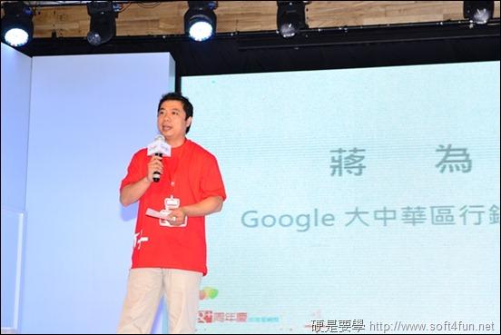 [活動報導] 盛大的 Google+周年慶部落客網聚活動 DSC_4146