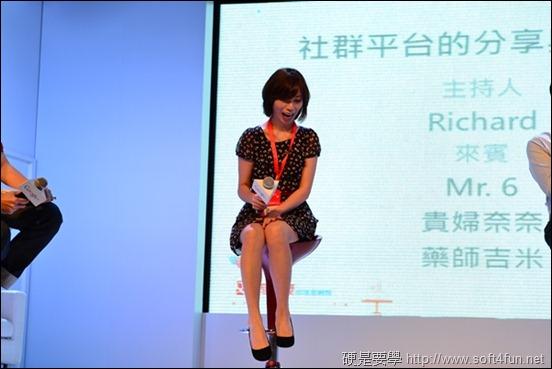 [活動報導] 盛大的 Google+周年慶部落客網聚活動 DSC_4199