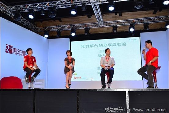 [活動報導] 盛大的 Google+周年慶部落客網聚活動 DSC_4201