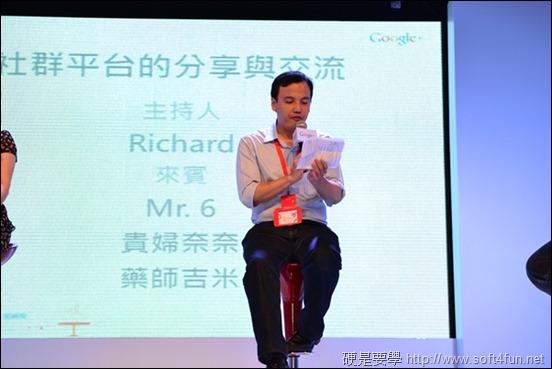 [活動報導] 盛大的 Google+周年慶部落客網聚活動 DSC_4203