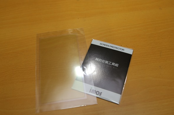 護眼必備 imos HTC One M9 專用濾藍光疏水疏油保護貼 IMG_8145