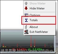 流量偵測軟體「NetMeter」流量統計、警示一手包辦! 4da0d31d6265