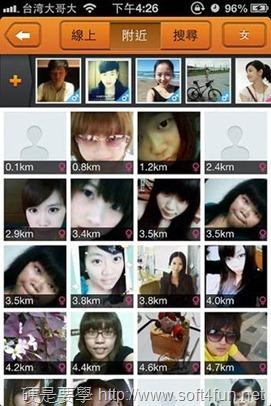 結合手機定位的快速約會、交友平台:Meach(Android/iOS) clip_image006_thumb