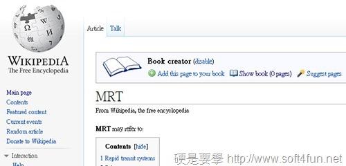 維基百科推出電子書製作功能,連目錄都直接幫你做好! wiki-01_thumb