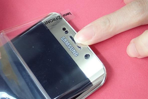 [介紹] imos Galaxy S6 Edge 雙曲面螢幕滿版3D立體保護貼 P6220393