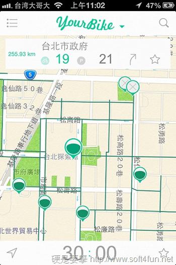 找 UBike 站最好用的 App「UBike」車量查詢、30分倒數、自行車地圖應有盡有 ubike-04