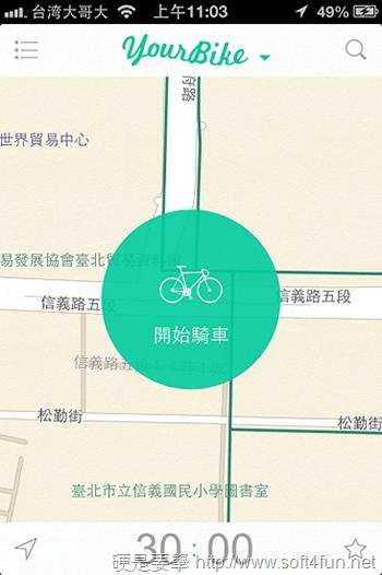 找 UBike 站最好用的 App「UBike」車量查詢、30分倒數、自行車地圖應有盡有 ubike-07