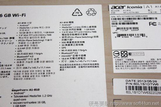 [評測] Acer Iconia A1 低價4核平板電腦,7.9 吋、廣視角IPS、觸控自動開啟App技術 IMG_0119