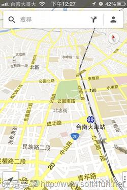 Google Maps for iOS App 正式推出,詳細測試一手報導! 2012-12-13-12.27.36