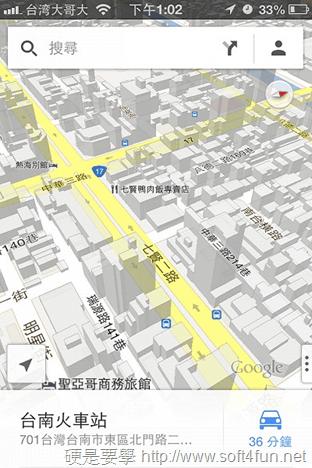 Google Maps for iOS App 正式推出,詳細測試一手報導! 2012-12-13-13.02.54