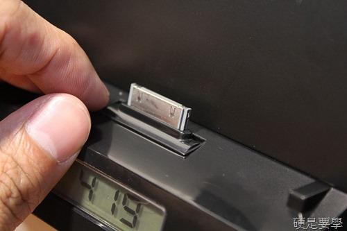 [開箱] 羅技床頭音響底座,充電、聽歌、聽廣播、設鬧鐘一次滿足(iPad/iPhone/iPod Touch) IMG_4030
