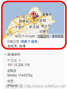 google recent activity-4