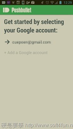 Pushbullet:超方便的手機通知同步工具(Chrome+Android) 1