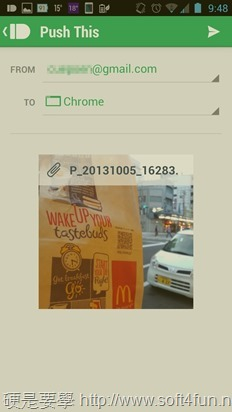 Pushbullet:超方便的手機通知同步工具(Chrome+Android) 11