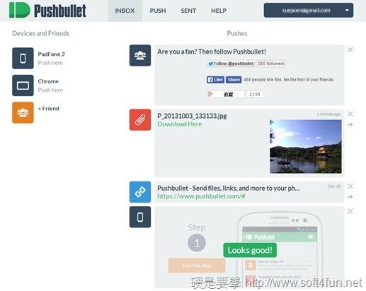 Pushbullet:超方便的手機通知同步工具(Chrome+Android) 16