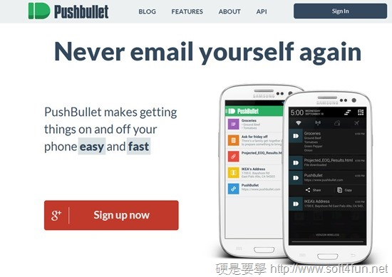 Pushbullet:超方便的手機通知同步工具(Chrome+Android) 5