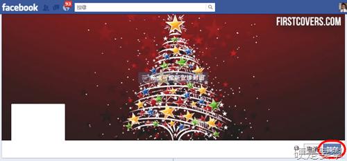 聖誕節 Facebook 動態時報封面圖片下載 -07
