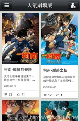 Kland動畫:高畫質中文字幕動畫看到飽 2013-08-29-01.37.31