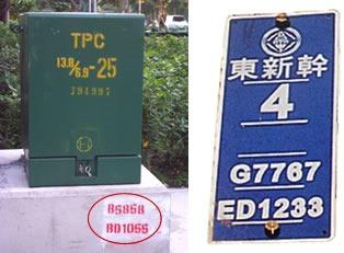 [教學] 用電線桿的電力座標精確定位所在位置(全台山區/平地皆可用) tpower