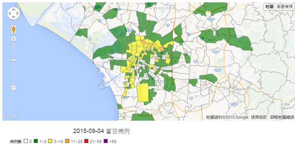 台南登革熱疫情多嚴重,登革熱地圖完整呈現 3