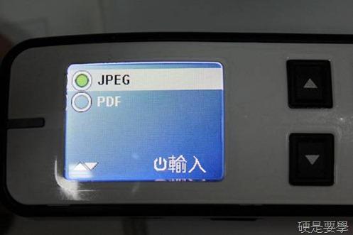 [開箱] 零邊距手持行動掃描器「行動CoCo棒2 專業版」內建LED彩色螢幕 clip_image006