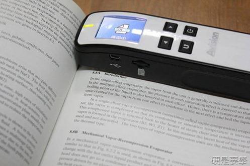 [開箱] 零邊距手持行動掃描器「行動CoCo棒2 專業版」內建LED彩色螢幕 clip_image014
