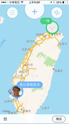 用 Jink 與好友共享即時位置,約會、旅遊必備 APP 2015011511.07.41