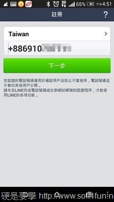 line-004