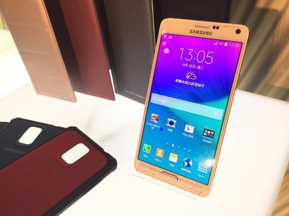 三星 Galaxy Note 4 強勢上市,自拍功能、S Pen 再升級! 售價 24,900 元 10/9 正式開賣 -2014-9-30-1-05-28
