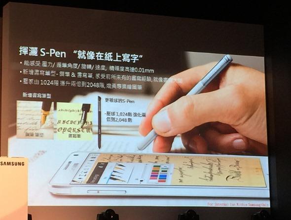 三星 Galaxy Note 4 強勢上市,自拍功能、S Pen 再升級! 售價 24,900 元 10/9 正式開賣 -2014-9-30-2-12-37