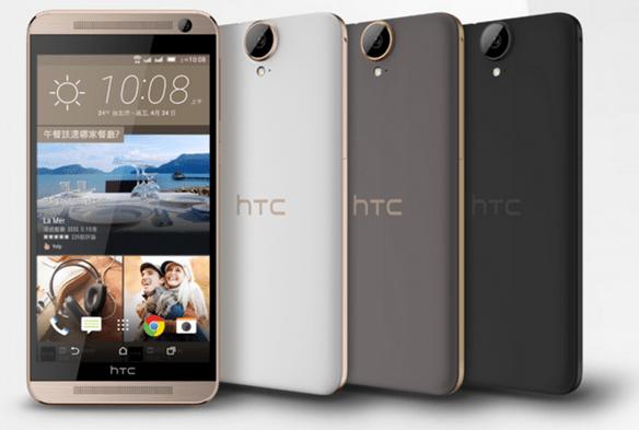 HTC One E9+ 發表!5.5吋2K螢幕搭載杜比5.1環場音效技術重磅登場 HTCOnee9plusdualsim