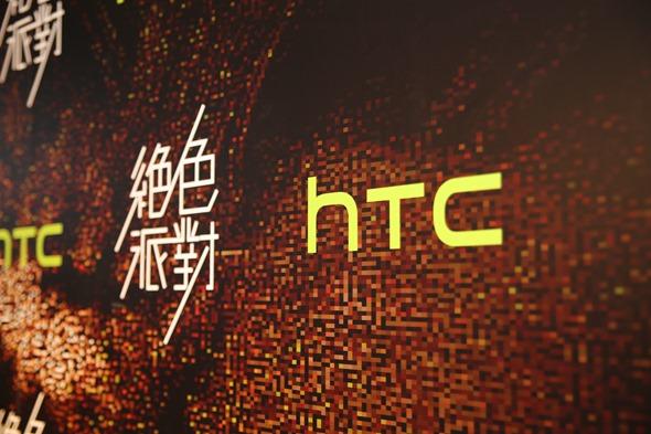 HTC One E9+ 發表!5.5吋2K螢幕搭載杜比5.1環場音效技術重磅登場 IMG_8508