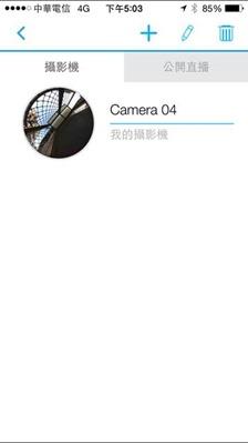 MSI SomeThings PANOCAM全景無線攝影機評測,支援縮時攝影、雙向語音 clip_image016