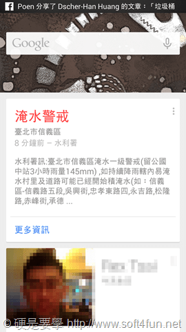Screenshot_2014-05-21-01-19-20