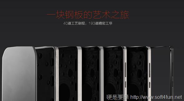 換路開打,小米利用網路服務生態開闢新戰線 xiaomi_steel