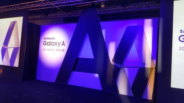 旗艦在前,無懼!三星推出 Galaxy A5、A7(2016),下放多種旗艦手機配備 20160104_135054