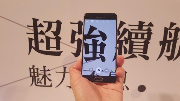 旗艦在前,無懼!三星推出 Galaxy A5、A7(2016),下放多種旗艦手機配備 20160104_144801