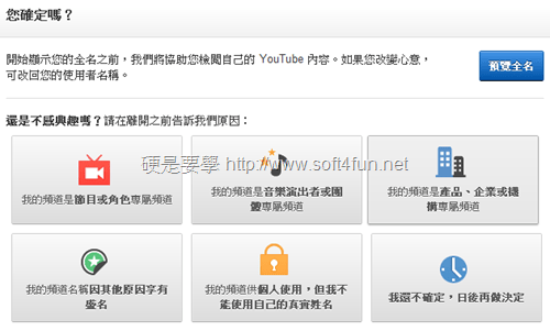 終結匿名留言,YouTube 試行整合 Google+ 實名 Youtube-02