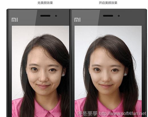 小米手機3正式發表,超強規格竟然不用1萬台幣! 16
