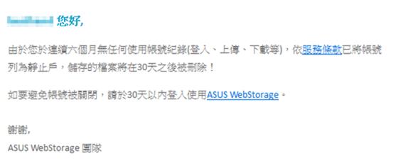 可怕!「終止條款」沒看清楚,當心雲端硬碟檔案全消失 image