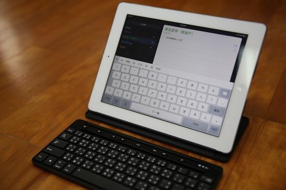 微軟通用型行動鍵盤 Windows/Apple/Android 一款搞定,行動上班族必備的好打藍牙鍵盤 clip_image010