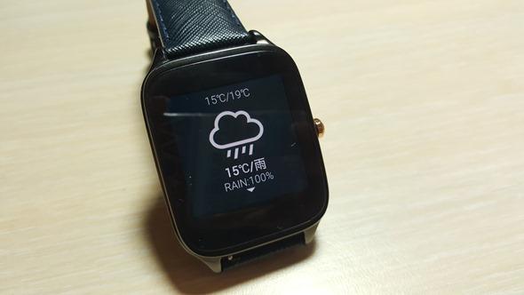 ASUS ZenWatch 2 高貴卻不貴的智慧手錶,幫您把關生活、關注健康 20151227_223714
