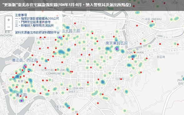 房價殺手? 台北市住宅竊盜強度公開,你家附近安全嗎? image