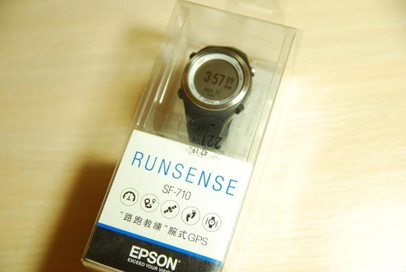 EPSON 專業級路跑教練運動錶 RUNSENSE SF-710 可連續使用 30 小時 DSC_0065