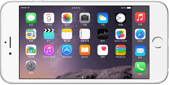 解密消失的 iPhone 6 32GB,教你如何選購 iPhone 6 iphone-6--2