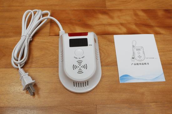 預防氣爆!天然氣/瓦斯警報器,即時測報外洩燃氣濃度 -002